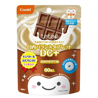 With コンビテテオ mouth balance tablet DC+ milk chocolate taste 60 drops [cancellation, change, returned goods impossibility]