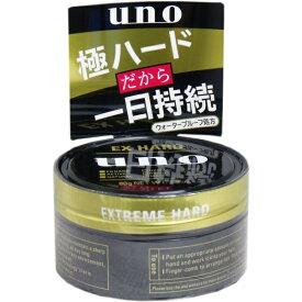 UNO(ウーノ) エクストリームハード 整髪料 80g [キャンセル・変更・返品不可]