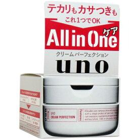 UNO(ウーノ) クリームパーフェクション(クリーム) 90g [キャンセル・変更・返品不可]