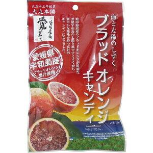 ブラッドオレンジキャンディ 67g [キャンセル・変更・返品不可]