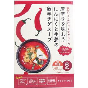 唐辛子を味わう にんにくと生姜の 激辛チゲスープ 13g×6袋入 [キャンセル・変更・返品不可]