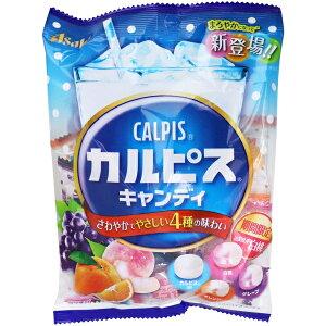 カルピスキャンディ 100g入 [キャンセル・変更・返品不可]
