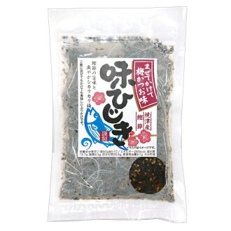 90 g of taste brown alga plum bonito taste [cancellation, change, returned goods impossibility]
