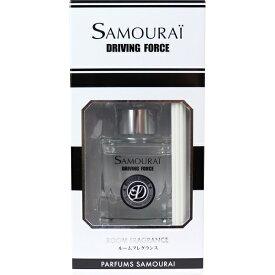 サムライ ドライビングフォース ルームフレグランス スティックタイプ 60mL [キャンセル・変更・返品不可]