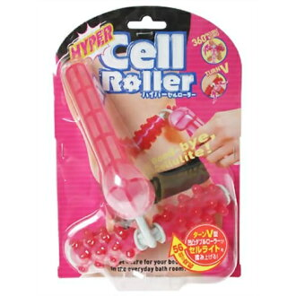 Hyper cell roller [cancellation, change, returned goods impossibility]