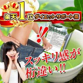 滞無激流緑茶(たいむげきりゅうりょくちゃ) [キャンセル・変更・返品不可]