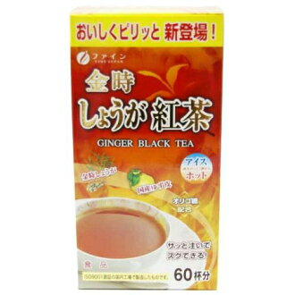 Ginger tea [cancellation, change, returned goods impossibility]