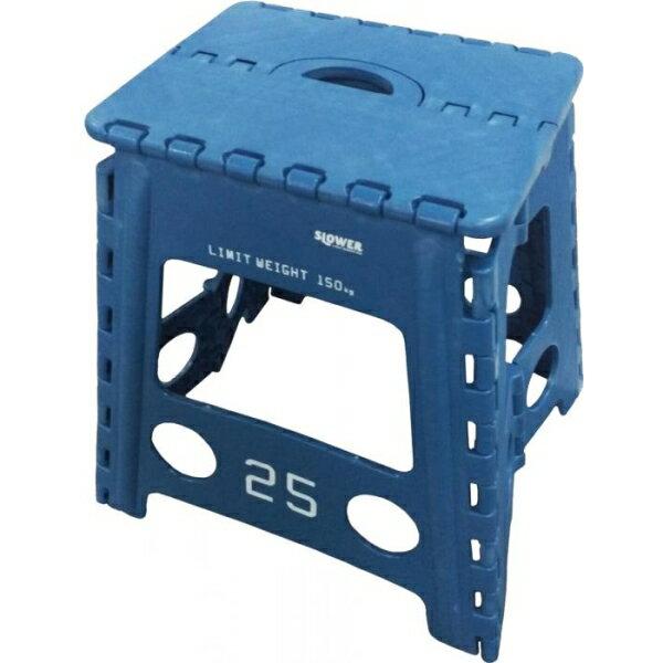 FOLDING STOOL(フォールディングスツール) Lesmo(レズモ) Blue SLW001 [キャンセル・変更・返品不可]