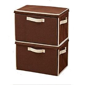 重ねて使える下扉整理箱2個set ブラウン [キャンセル・変更・返品不可]