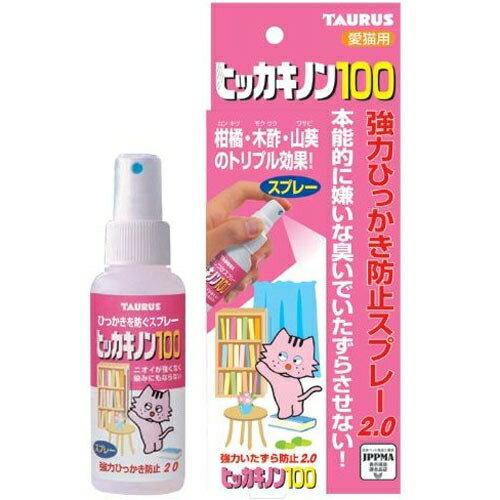 トーラス愛猫用ヒッカキノン100 100ml [キャンセル・変更・返品不可]