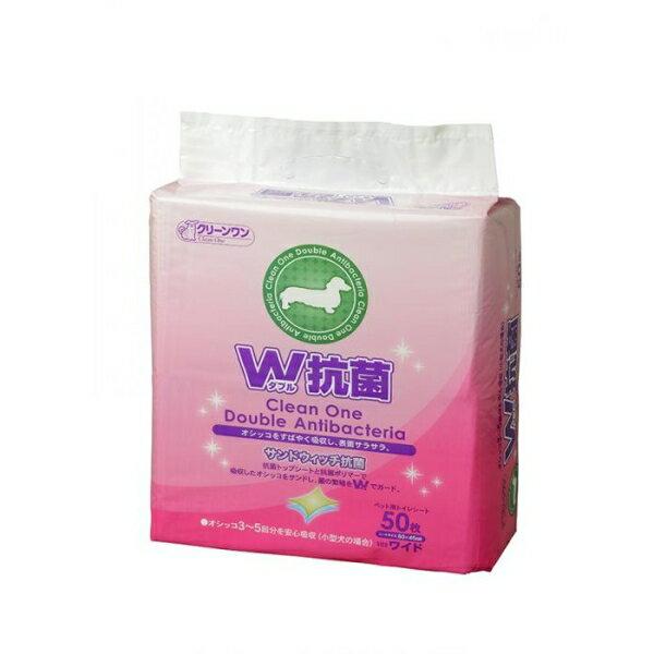 クリーンワン ダブル抗菌ペットシート ワイド [キャンセル・変更・返品不可]