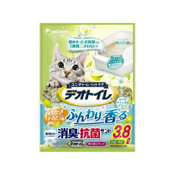 デオトイレ 香る消臭・抗菌サンド3.8L [キャンセル・変更・返品不可]