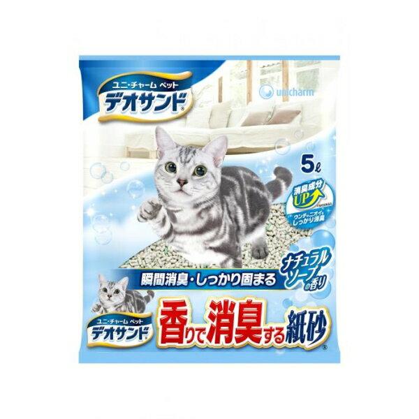 デオサンド 香り紙砂ナチュラルソープ5L [キャンセル・変更・返品不可]