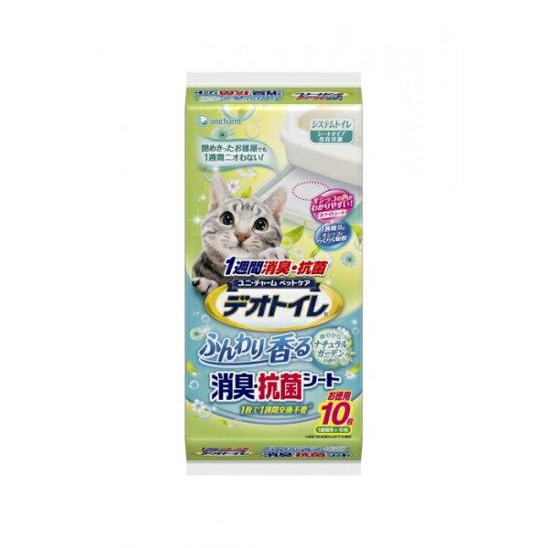 デオトイレふんわり香る消臭・抗菌シート [キャンセル・変更・返品不可]