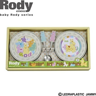 Roddy, tea two cans & spoon set 760-204 [cancellation, change, returned goods impossibility]