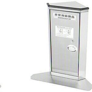 角利 エレベーター用防災備蓄キャビネット A-700 4487 [キャンセル・変更・返品不可]