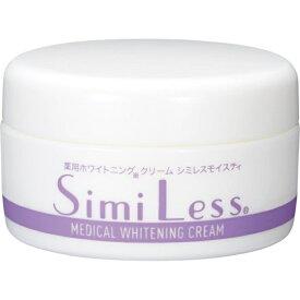 薬用ホワイトニングクリーム シミレスモイスティ 021437 [キャンセル・変更・返品不可]