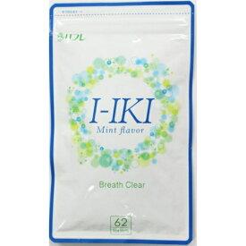 I-IKI(イーイキ) [キャンセル・変更・返品不可]