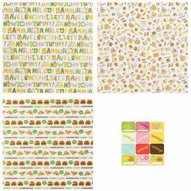 ハンバーガー&サンドイッチシート 24枚入(3柄各8枚) [キャンセル・変更・返品不可]