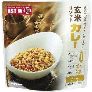美味しく備える 玄米リゾットカレー 111717 [キャンセル・変更・返品不可]