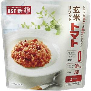 美味しく備える 玄米リゾットトマト 111721 [キャンセル・変更・返品不可]