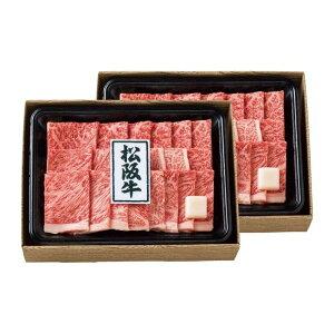松阪牛 焼肉カルビ 2256-200 [キャンセル・変更・返品不可]