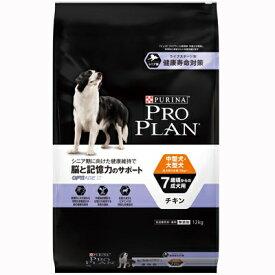 プロプランドッグ 中型犬・大型犬 7歳頃からの成犬用 チキン12kg [キャンセル・変更・返品不可]