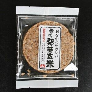国産米100%香ばし発芽玄米15g×10 [キャンセル・変更・返品不可]