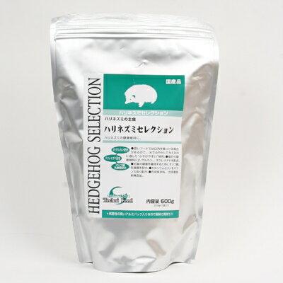 ハリネズミセレクション 600g [キャンセル・変更・返品不可]
