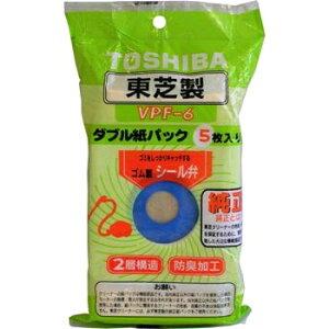 【東芝 掃除機紙パック (VPF-6)】[返品・交換・キャンセル不可]