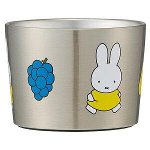 miffy アイスクリームミニカップ用ステンレス真空カップ [キャンセル・変更・返品不可]