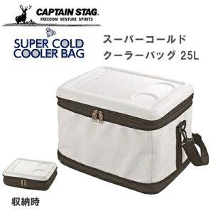 スーパーコールド クーラーバッグ 25L 保冷バッグ 折り畳み収納 テーブル キャプテンスタッグ UE-561 (UE-561) [キャンセル・変更・返品不可]