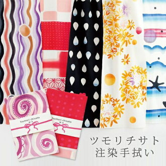 Wipe it, and pocket paper lets scatter 注染手 [Tsumori Chisato / Chisato Tsumori]; [seaweed sinter] [cancellation, change, returned goods impossibility]