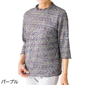 7分袖かすり染ストレッチTシャツ [全3色×3サイズ] [キャンセル・変更・返品不可]