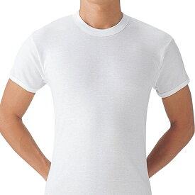 GUNZE(グンゼ) やわらか肌着 丸首半袖Tシャツ(2枚組) [キャンセル・変更・返品不可]