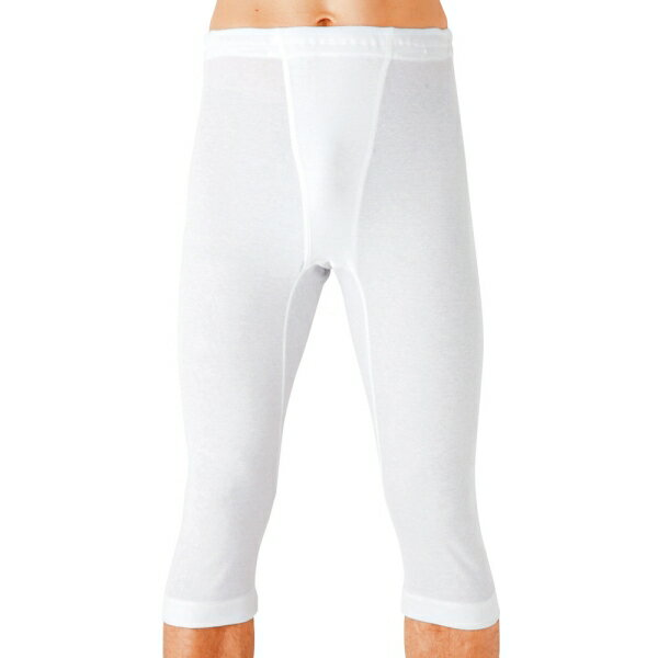 GUNZE(グンゼ) 涼感2P/夏ひんやり クールコート加工 綿100% 半ズボン下 [キャンセル・変更・返品不可]