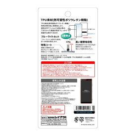 Xperia XZ3 液晶保護フィルム TPU 光沢 フルカバー 衝撃吸収 ブルーライトカット [キャンセル・変更・返品不可]