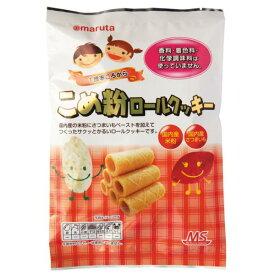 MSこめ粉ロールクッキー10個 ※セット販売(6点入り) [キャンセル・変更・返品不可]