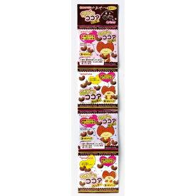 スマイルちびっココアクッキー12GX4袋 ※セット販売(6点入り) [キャンセル・変更・返品不可]