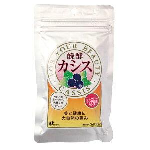 醗酵カシス(果実) 単品 [キャンセル・変更・返品不可]