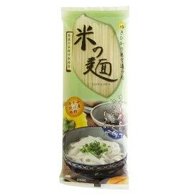 米の麺 単品 [キャンセル・変更・返品不可]