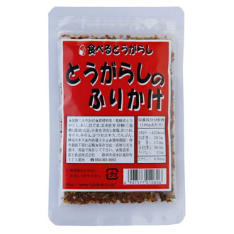 For the swing of the red pepper 30 g of one piece of article [cancellation, change, returned goods impossibility]