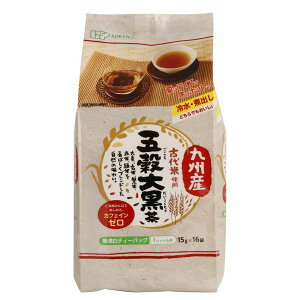 九州産古代米使用 五穀大黒茶 単品 [キャンセル・変更・返品不可]