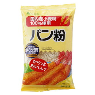 Domestic wheat flour 100% bread crumbs 150 g one piece of article [cancellation, change, returned goods impossibility]