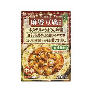 麻婆豆腐の素(レトルト) 単品 [キャンセル・変更・返品不可]