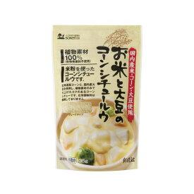 お米と大豆のコーン シチュールゥ 135g 単品 [キャンセル・変更・返品不可]