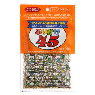 For a swing 4,532 g of one piece of article [cancellation, change, returned goods impossibility]