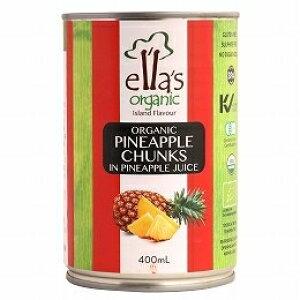 ELLA'S ORGANIC パイナップル缶 単品 [キャンセル・変更・返品不可]