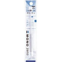 供蜻蜓鉛筆MONO持有人橡皮單0角型使用的替換橡皮ER-KUS[取消、變更、退貨不可]