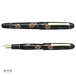 [鉑金鋼筆]鋼筆PNB-30000B櫻花CENTURY#3776[取消、變更、退貨不可]